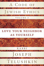 A Code of Jewish Ethics